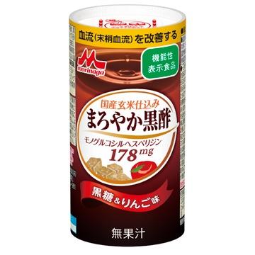 国産玄米仕込み まろやか黒酢