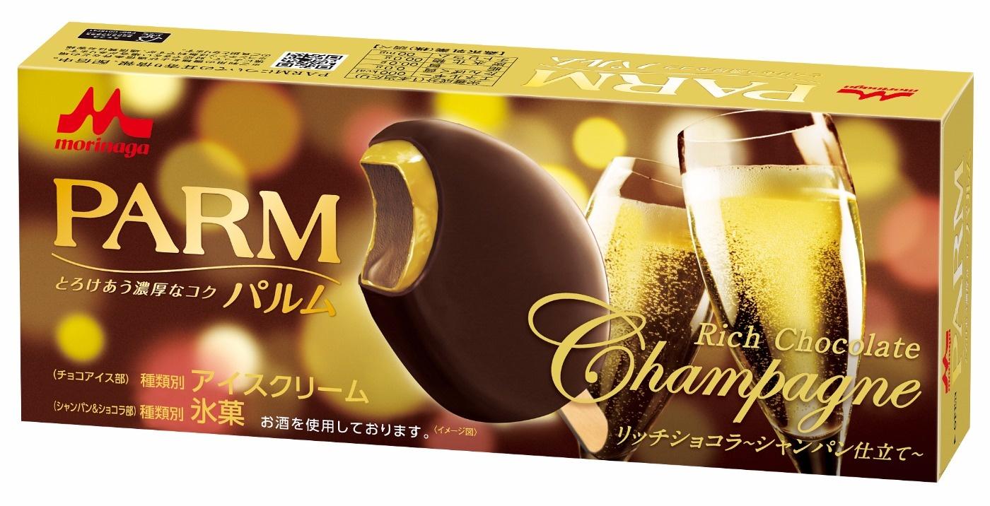 シャンパンのフルーティーで華や...