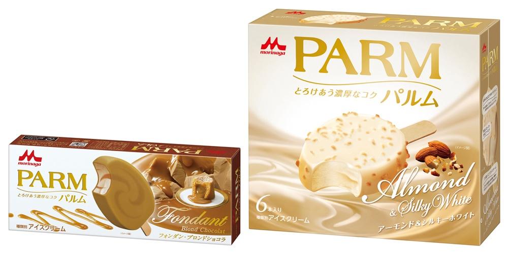 PARM(パルム) フォンダン・ブロ...