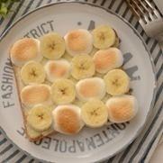 マシュマロバナナトースト