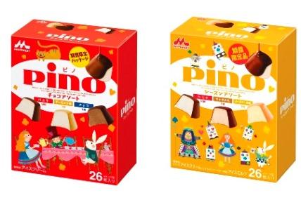 ピノ シーズンアソート、ピノ チョコアソート