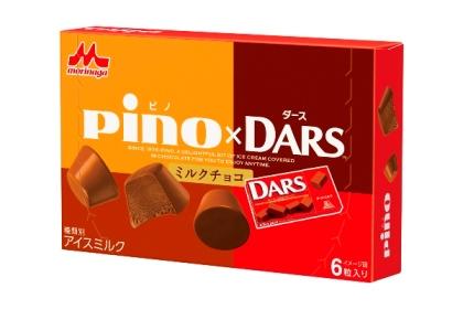 ピノDARSミルクチョコ