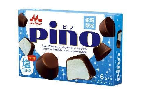 ピノ 塩ミルク