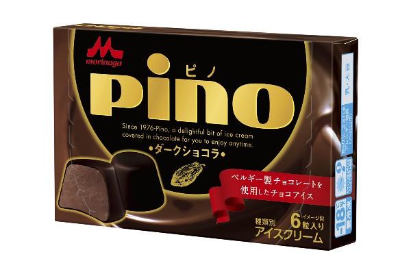 ピノダークショコラ