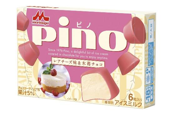 ピノ レアチーズ味&木苺チョコ